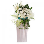 FS-50 BUT WHITE FUNERAL FLOWER STAND